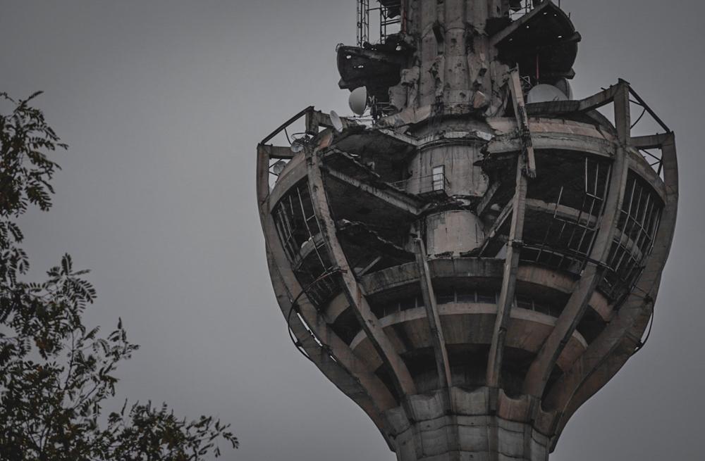 Iriški Venac Tower